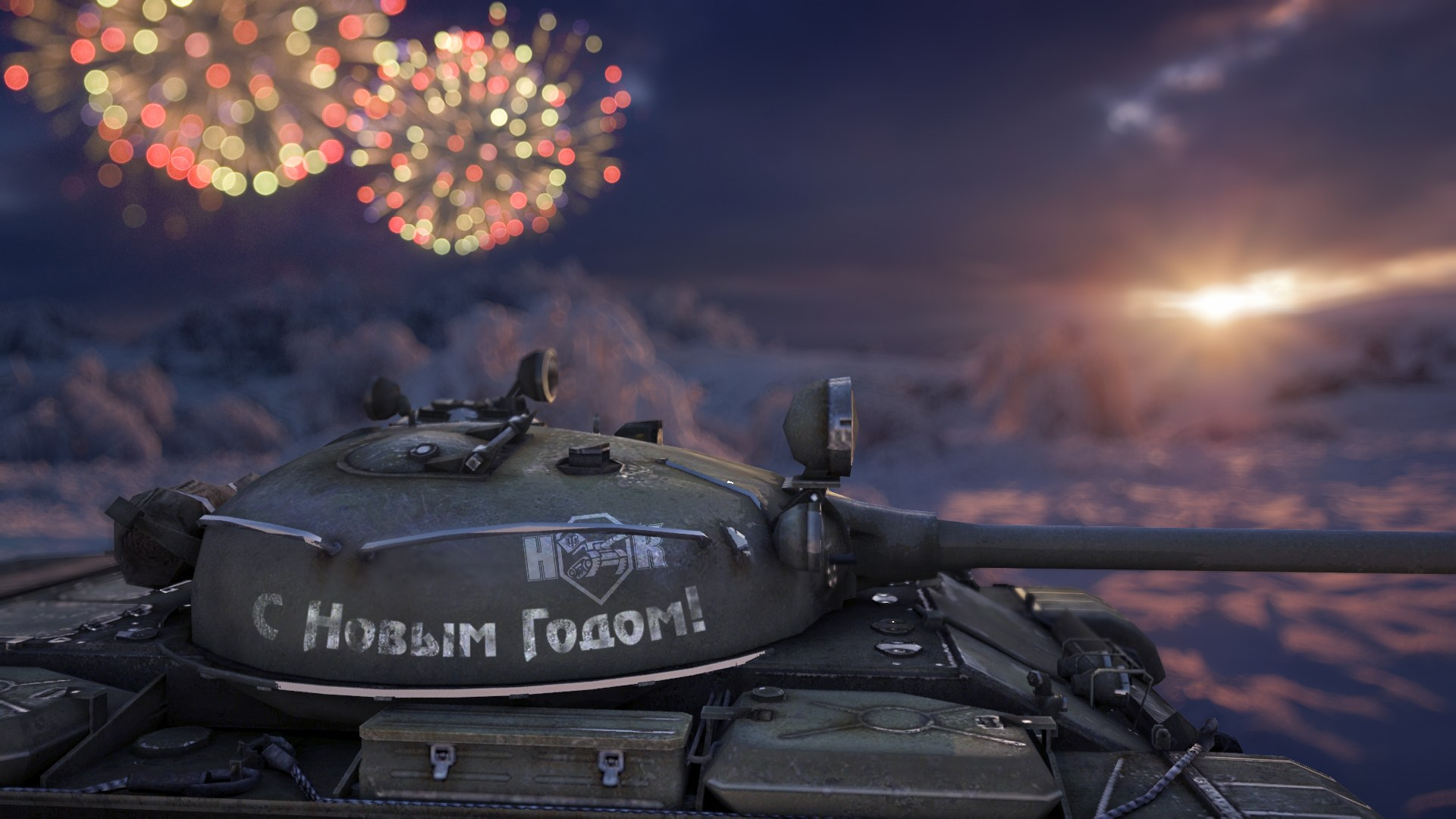 World of Tanks Background Image